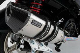 BEAMS (ビームス) シグナスX 2016~ EBJ - SEA5J / 2BJ - SED8J フルエキ フルエキゾースト CORSA-EVOチタン政府認証 22年騒音規制対応 G241-65-000