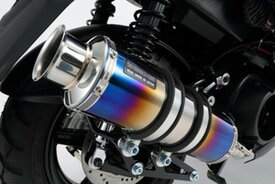 BEAMS (ビームス) バイク用 マフラー BW's125 2016~ EBJ - SEA6J フルエキ フルエキゾースト SS 300 ヒートチタンSP 政府認証 22年騒音規制対応 G243-06-000