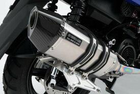 BEAMS (ビームス) バイク用 マフラー BW's125 2016~ EBJ - SEA6J フルエキ フルエキゾースト CORSA-EVOチタン政府認証 22年騒音規制対応 G243-65-000
