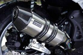 BEAMS (ビームス) バイク用 マフラー N - MAX155 2BK - SG50J フルエキ フルエキゾースト CORSA-EVOチタン 政府認証 22年騒音規制対応 G252-65-000