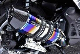BEAMS (ビームス) バイク用 マフラー N - MAX155 2BK - SG50J フルエキ フルエキゾースト CORSA-EVOヒートチタン 政府認証 22年騒音規制対応 G252-65-001