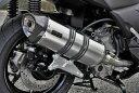 BEAMS (ビームス) バイク用 マフラー X - MAX 2BK - SG42J フルエキ フルエキゾースト GT-CORSA ステンレスサイレンサー 政府認証 22年騒音規制対応 G259-66
