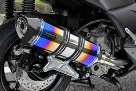 BEAMS (ビームス) バイク用 マフラー X - MAX 2BK - SG42J フルエキ フルエキゾースト GT-CORSA ヒートチタンサイレンサー 政府認証 22年騒音規制対応 G259-66-001
