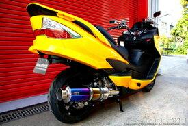 BEAMS (ビームス) バイク用 マフラー SKYWAVE250 JBK - CJ46A フルエキ フルエキゾースト SS 400 チタン SP 22年騒音規制対応 G320-12-000