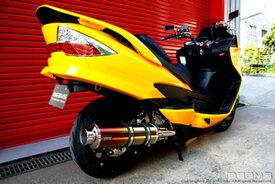 BEAMS (ビームス) バイク用 マフラー SKYWAVE250 JBK - CJ46A フルエキ フルエキゾースト SS 400 チタン SP 22年騒音規制対応 G320-18-000