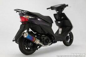 BEAMS (ビームス) バイク用 マフラー ADDRESS V125S EBJ - CF4MA フルエキ フルエキゾースト SS 300 チタン SP 22年騒音規制対応 G321-09-000