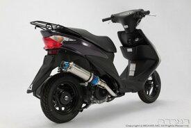 BEAMS (ビームス) バイク用 マフラー ADDRESS V125S EBJ - CF4MA フルエキ フルエキゾースト R-EVO SP チタンサイレンサー 22年騒音規制対応 G321-53-007
