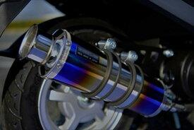 BEAMS (ビームス) バイク用 マフラー ADDRESS125 2017~ 2BJ - DT11A フルエキ フルエキゾースト SS 300 ヒートチタン SP 政府認証 22年騒音規制対応 G338-06-000