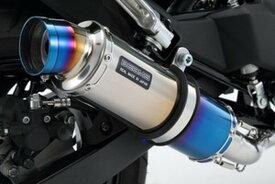 BEAMS (ビームス) バイク用 マフラー Z125 PRO 2BJ - BR125H フルエキ フルエキゾースト R-EVO ヒートチタンサイレンサー 政府認証 22年騒音規制対応 G424-53-007