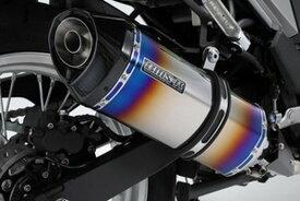 VERSYS-X/TOUER ビームス ( BEAMS ) GT-CORSA フルエキ フルエキゾースト マフラー ヒートチタンサイレンサー 政府認証 22年騒音規制対応