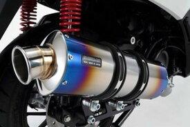 BEAMS (ビームス) バイク用 マフラー フォルツァ / BA - MF08 フルエキ フルエキゾースト ST-OVAL チタン JMCA認定 J103-21-000