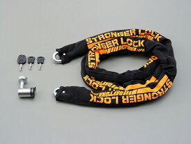 DAYTONA (デイトナ) バイク用 盗難防止ロック STRONGER (ストロンガー)チェーンロック 95399