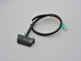 DAYTONA (デイトナ) バイク用 LEDランプ LEDライセンスランプ SLIM CASE ランプ単体 91622