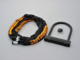 DAYTONA (デイトナ) バイク用 盗難防止ロック チェーンロック2.0+U字ロックH220mm 96391