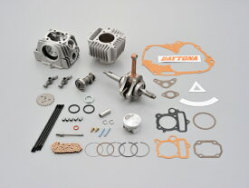 DAYTONA (デイトナ) バイク用 ビッグボアキット (アルミ) NEWハイパーヘッドビッグボアキット(124.8ccツーリング) 96805