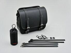 DAYTONA (デイトナ) バイク用 ツーリングバッグ サドルバッグ 12L/インナー防水【DHS-5】 97092