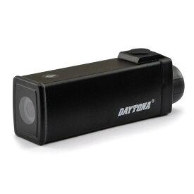 【在庫あり】 DAYTONA( デイトナ ) バイク専用 小型ドライブレコーダー ( ドラレコ )【 DDR - S100 本体 】 96864 HDR搭載 200万画素