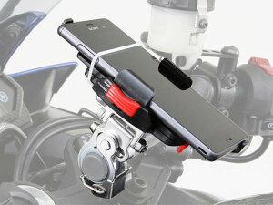DAYTONA(デイトナ)バイク用電子機器マウント類スマホマウントスマートフォンホルダーWIDEIH-250Dクイック92602