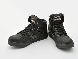 DAYTONA (デイトナ) バイク用 シューズ HBS-002 SAFE シューズ ブラック 26.0cm 97217