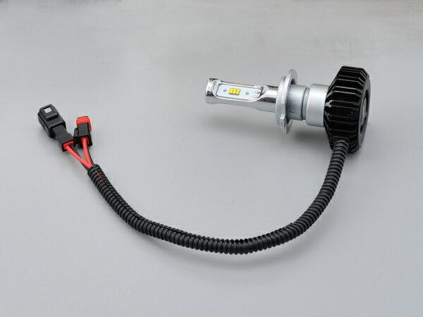 Daytona(デイトナ) LEDヘッドランプバルブ フォース・レイ 補修品 H7バルブASS'Y(フランジ付き) 97246