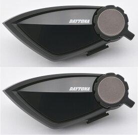 DAYTONA (デイトナ) バイク用 インカム バイク用 ワイヤレス ブルートゥース (Bluetooth) DT-E1 (ディーティーイーワン) 2個セット 99114