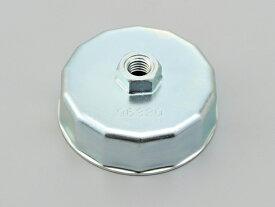 DAYTONA (デイトナ) バイク用 TOOL (ツール) 工具 関連 オイルフィルターレンチ(H/Y/K用) 96320