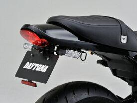 【5月15日限定 クーポン発行】 DAYTONA (デイトナ) バイク用 フェンダーレスKIT LEDフェンダーレスキット/Z900RS(18) 98049