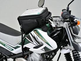 DAYTONA (デイトナ) バイク用 ツーリングバッグ タンクバッグ DH-728 オフロードバイク用 98658