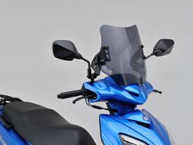 【5月15日限定 クーポン発行】 DAYTONA (デイトナ) バイク用 カウルスクリーン ウインドシールドSS 車種別キット SWISH (DV12B) 99192