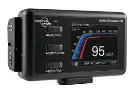 DAYTONA (デイトナ) × COMTEC ( コムテック ) バイク 用 レーダー 探知機 MOTO GPS RADAR LCD 4 99247 レー探