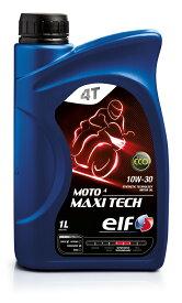 ELF(エルフ) バイク用 4st エンジンオイル/MOTO4 MAXI TECH [マキシテック] / 10W30 1L 194944