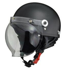 リード工業 ハーフヘルメット CROSS CR-760 ハーフマットブラック フリーサイズ (57-60cm未満)