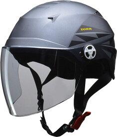 リード工業(LEAD) バイク用ハーフヘルメット ZORK (ゾーク) スモーキーシルバー 大きめフリー (60~62cm 未満) -