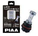PIAA(ピア) MLE1 LEDヘッドライトバルブ 6000K