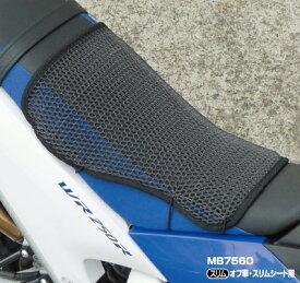 ROUGH&ROAD (ラフ&ロード) バイク用 シートカバー ミネルヴァ シートカバー スリム オフ車・スリムシート用 MB7560