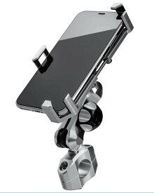 SYGN HOUSE (サインハウス) ハンドル マウントシステム Aパーツ A-45 Smart Phone汎用ホルダー タイプ4 (Aパーツのみ) 81506