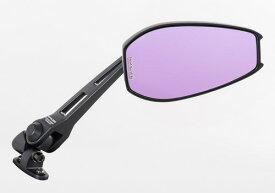 タナックス (TANAX) バイクミラー ナポレオン カウリングミラー8 ブラック 防眩鏡【RAYSAVE】 左右共通(ロングステータイプ) AEX8 (1本入り)
