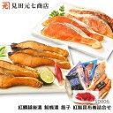[キャッシュレス 5%還元]お歳暮【ギフト】紅鱒越後漬・鮭焼漬・筋子・紅鮭昆布巻詰合せ