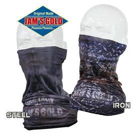 JAM'S GOLD ジャムズゴールド DISCOTHEQUE チューブマスクiron・steelからご選択 フリーサイズ BUFF MASK バフマスク