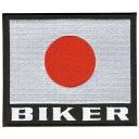 パッチ 日本国旗BIKER(小) ワッペン