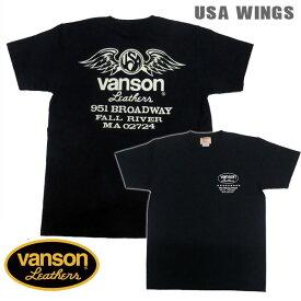 土日祝も営業!VANSON バンソン半袖Tシャツ 「USA Wings」USAウィング【モトブルーズ別注】