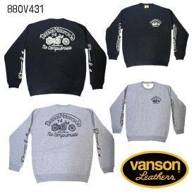 土日祝も営業!VANSON バンソン クルーネックスウェット プルオーバーVANSON MOTORCYCLE CREW NECK SWEAT(880V431)