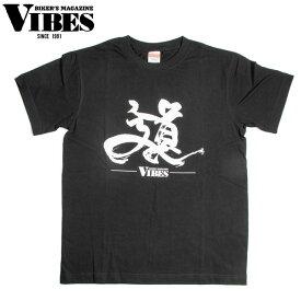 土日祝も営業!VIBES バイブス「道」Tシャツ