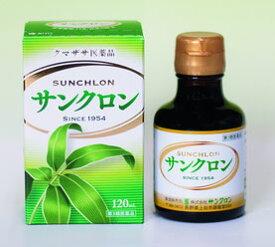 【第3類医薬品】サンクロン120ml 6本[使用期限2021/08]