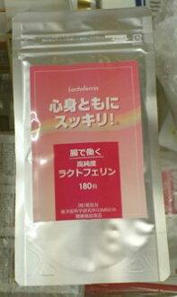 고순도장용성 락토페린 EX180립입덕용