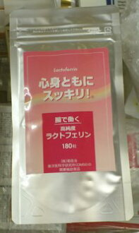 Economical high-purity enteric soluble lactoferrin EX 180-grain insert