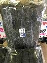 【送料無料】北海道産 天然真昆布 1kg 【業務用 形の綺麗な正規品に比べ、少し不揃いですが激安特価でプロ、料理人様…