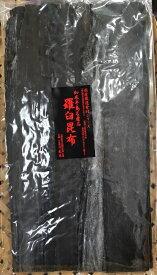 【送料無料】業務用羅臼昆布 3kg (特選品)1kg×3個 希少ならうす昆布を1年以上の蔵囲いでしっかり熟成しています!! 【出し昆布】 【家庭用・業務用 】出し昆布【出汁】らうす だし昆布 ラウス昆布 こんぶ【送料込み】国産 北海道産 卸売 卸値