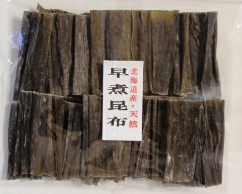 【送料無料】早煮昆布 100g【北海道産・天然】カット済みです!【出し昆布】北海道釧路産【送料込み】おでん 煮物 和食 マラソン スーパーセール