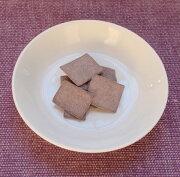 【送料無料】梅角切り〜梅風味昆布茶〜三個セット(100g)【梅昆布茶】【送料込】